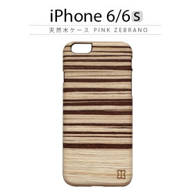 iPhone6s ケース 天然木 Man&Wood Pink Zebrano(マンアンドウッド ピンクゼブラノ)木製 木 木目 ブラックフレーム ストライプ 茶 スマホケース iPhone6s iPhone6sPlus iPhoneカバー おしゃれ 人気 通販 かわいい 可愛い アイフォン6s アイホン6s