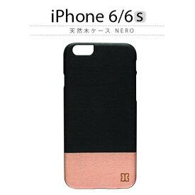 iPhone6s ケース 天然木 Man&Wood Nero(マンアンドウッド ネロ)木製 木 木目 ブラックフレーム 黒 茶 スマホケース iPhone6s iPhone6sPlus iPhoneカバー おしゃれ 人気 通販 かわいい 可愛い アイフォン6s アイホン6s