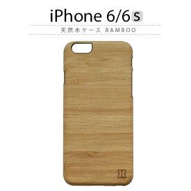 iPhone6s ケース 天然木 Man&Wood Bamboo(マンアンドウッド バンブー)木製 木 木目 ブラックフレーム 竹 スマホケース iPhone6s iPhone6sPlus iPhoneカバー おしゃれ 人気 通販 かわいい 可愛い アイフォン6s アイホン6s