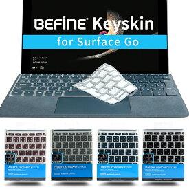 Surface Go キーボードカバー キーボード保護シート BEFiNE キースキン サーフェス ゴー タイプカバー保護 日本語配列対応 JIS マイクロソフト