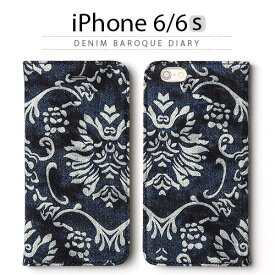iPhone6s ケース 手帳型 ZENUS Denim Baroque Diary(ゼヌス デニムバロックダイアリー) デニム ブルー 青 唐草 スマホケース iPhone6s iPhone6sPlus iPhoneカバー おしゃれ 人気 通販 かわいい 可愛い アイフォン6s アイホン6s
