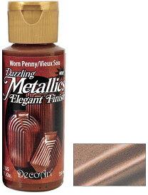 デコアート アメリカーナアクリルペイント(2oz.59ml)メタリックカラー/Mink Pearl ミンクパール DA-307