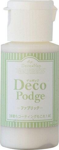 デコポッジ 《ファブリック》 30mlag-4420ペーパーナプキン デコパージュ 材料 紙 ナフキン デコパッチ ケマージュ 紙ナプキン 手芸用品 abcクラフト