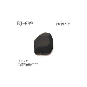 アクリルビーズ(マット)ストーン21×26mm ブラック  BJ-989メール便/宅配便可