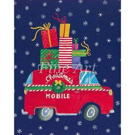 【2021年6月度 月間優良ショップ受賞】 シャドープリント クリスマスカード積んで メール便/宅配便可 fa19-017
