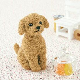 ふわふわ羊毛でつくるフェルト犬 トイプードル(アプリコットカラー)  h441-421