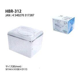 ハード二ング3Dシリコンゲル ティッシュケース  hbr-312