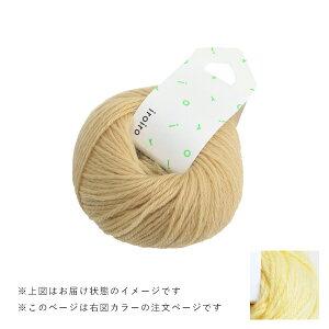 DARUMA iroiro 33 チーズ  1410-33