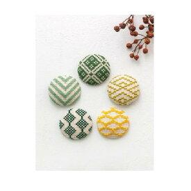 ルシアン 刺繍キット 和もようのクロスステッチ 包みボタン 6個セット 緑メール便/宅配便可  no-2803