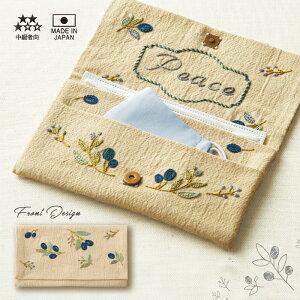オリムパス フランス刺繍キット 花言葉のたしなみポーチ オリーブ メール便/宅配便可  olhn-9088