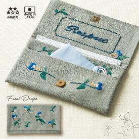 オリムパス フランス刺繍キット 花言葉のたしなみポーチ つゆくさ メール便/宅配便可  olhn-9089