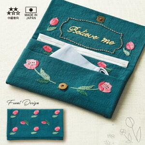 オリムパス フランス刺繍キット 花言葉のたしなみポーチ チューリップ メール便/宅配便可  olhn-9090