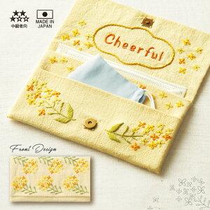 オリムパス フランス刺繍キット 花言葉のたしなみポーチ なのはな メール便/宅配便可  olhn-9091