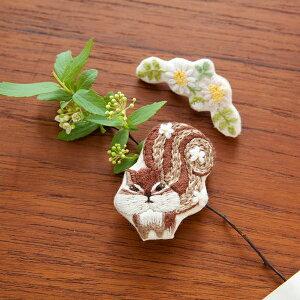 アクセサリーキット ブローチ chichhiさんの動物刺しゅうキット りすさんとカモミール PHC-032-2 メール便/宅配便可