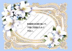 スタジオFeelデザインの立体テキストシート 「Happy Wedding」 S-116メール便/宅配便可