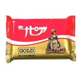 送料無料 ナピア ゴールド1BOX(30個入り)