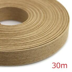 CraftBand(紙バンド)30m No.12 茶(13本巾)[メール便/宅配便可]