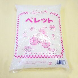 手芸用 ペレット 1kg syu-9