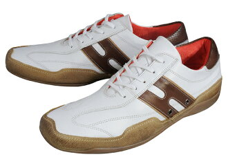Hawkins town shoes GT8202N white / Brown