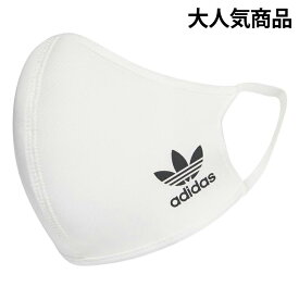 【adidas】 アディダス Face cover Adult(OG) フェイスカバー 3枚組 HB7850 WHITE/BLACK