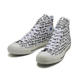 【CONVERSE】 コンバース ALL STAR 100 MULTILINGUAL HI オールスター 100 マルチリンガル ハイ 31301991 WHITE