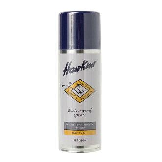 GT waterproof spray 330 ml-/ ABC-Mart Rakuten Ichiba