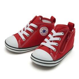 キッズ 【CONVERSE】 コンバース (12-14)BABY ALL STAR N Z ベビー オールスター N Z 32712142 RED