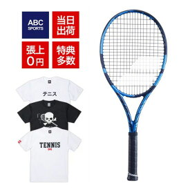 【5%OFF !クーポン発行中】バボラ ピュアドライブ2021 2020(Babolat PURE DRIVE 2021)300g 101435 硬式テニスラケット