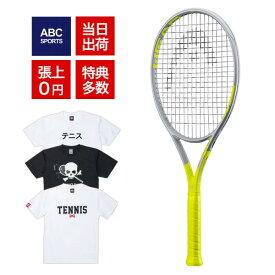 【火-木は4%OFFクーポン】ヘッド グラフィン 360+ エクストリーム MP 2020 メーカー標準ガット張上げ済(HEAD GRAPHENE 360+ EXTREME MP)300g 235320 硬式テニスラケット