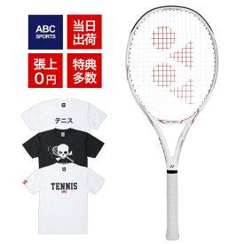 【4%オフクーポン1/28まで】【大坂なおみ使用シリーズ】ヨネックス(YONEX) 2020年モデル Eゾーン 100 SL (270g) ホワイト/ピンク (EZONE 100 SL White Pink) 硬式テニスラケット