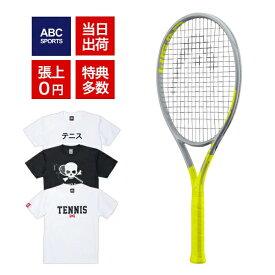 【火-木は4%OFFクーポン】ヘッド グラフィン 360+ エクストリーム S 2020 (HEAD GRAPHENE 360+ EXTREME S)275g 235340 硬式テニスラケット