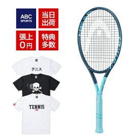 【火-木は4%OFFクーポン】ヘッド グラフィン 360+ インスティンクト MP 2020(HEAD GRAPHENE 360+ INSTINCT MP)300g 235700 硬式テニスラケット