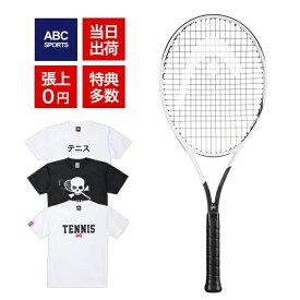 【火-木は4%OFFクーポン】ヘッド グラフィン 360+ スピード MP 2020(HEAD GRAPHENE 360+ SPEED MP)300g 234010 硬式テニスラケット