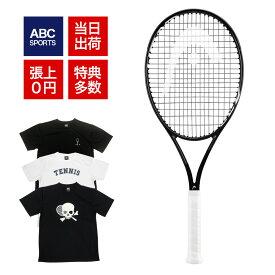 【5と0のつく日は5%クーポン】ヘッド グラフィン 360+ スピード MP ブラック 2021 限定モデル(HEAD GRAPHENE 360+ SPEED MP BLACK)300g 234510 硬式テニスラケット