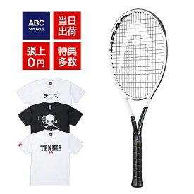 【火-木は4%OFFクーポン】ヘッド グラフィン 360+ スピード PRO 2020(HEAD GRAPHENE 360+ SPEED PRO)310g 234000 硬式テニスラケット