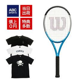 【火-木は4%OFFクーポン】ウイルソン ウルトラ 100 V3.0 リバース 300g(Wilson ULTRa100 V3.0 REVERSE 2021)WR033621U+ 硬式テニスラケット