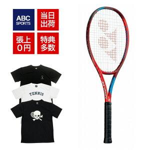 【5と0のつく日は5%クーポン】【まとめ買いクーポン対象】ヨネックス ブイコア 100(YONEX VCORE100 2021)06VC100 Vコア タンゴレッド 300g 硬式テニスラケット ランキング入賞 硬式テニスラケット