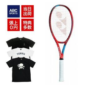 【5と0のつく日は5%クーポン】ヨネックス ブイコア 100L(YONEX VCORE100L 2021)06VC100L Vコア タンゴレッド 280g 硬式テニスラケット