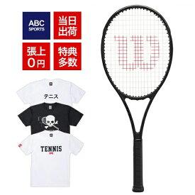 ウィルソン プロスタッフ 97L v13.0 2020(Wilson PRO STAFF 97L v13.0)290g WR043911U 硬式テニスラケット