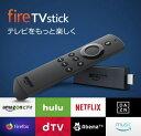 Fire TV Stick 2018年モデル (New モデル) amazonビデオ netflix hulu youtube AbemaTV DAZN dTV...