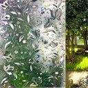 貼るだけで 模様ガラス デザインガラス アンティーク レトロ ガラスすりガラス LemonCloud 窓用フィルムガラスフィル…