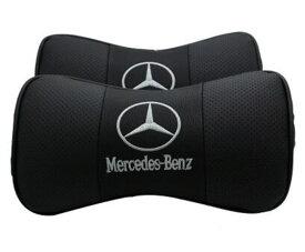 メルセデスベンツ ベンツ Mercedes-Benz 風 ヘッドレスト クッション ヘッドピロー ネックピロー ネックパッド 1セット(2個) 受注生産 車内装 枕 シート枕 各色