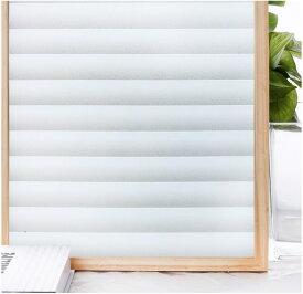 貼るだけで すりガラス 完全目隠し レトロガラス 擦りガラス 磨りガラス 窓ガラス フィルム 窓 めかくしシート ガラスフィルム 断熱シート 紫外線カット 遮光 飛散防止 目隠し シール テープ 貼ってはがせる 外から見えない 網ガラスも適用(ブラインド 90 × 200cm)