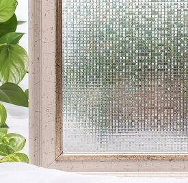 貼るだけで モザイクガラス ステンドグラス モザイク 擦りガラス 磨りガラス 目隠し CottonColors 3D 窓用フィルム 目隠しシート 断熱 UVカット 何度も貼直せる 窓ガラスフィルム 30x200cm [石道004] タイル約5x5mm