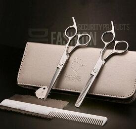 散髪はさみ ヘアカット スキハサミ 髪切りはさみ 2本セット 理美容プロ仕様 ケース付き 自宅でヘアメイク 業務用 理容師 プロ用 シザー カットシザー セニングシザー 収納ケース付き