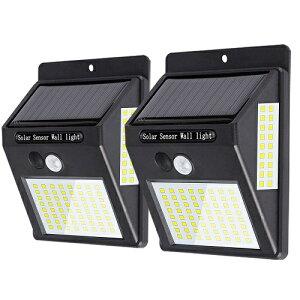 センサーライト 2個 ソーラーライト めちゃくちゃ明るい 100個のLED 人感 両面テープ付 32LED→ 100LED 防水 屋外自動点灯 シングルモード 外灯 太陽光発電 玄関 庭 駐車場 2個セット 照明の範囲も