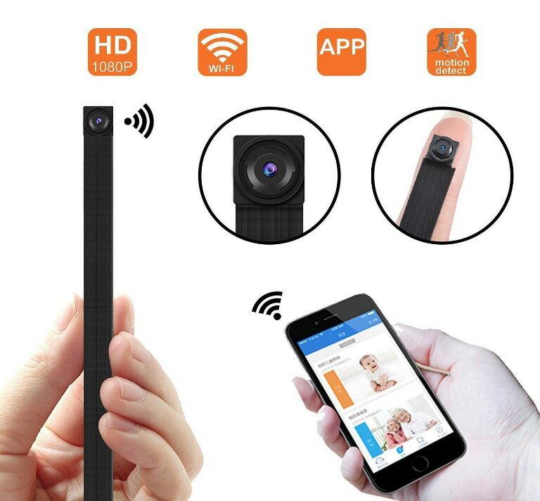 1080P HD P2P Wifi 超小型 どこでも設置できる 動体検知 高画質隠しカメラ 長時間録画対応 防犯監視カメラ スパイカメラ 日本語取扱 iPad / iPhone / Android 対応