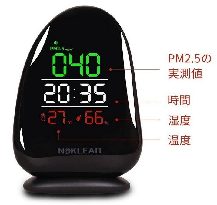 空気品質モニタ— 計測器 Hometown PM2.5測定器 PM2.5モニター PM2.5カウンター 気温/湿度/時刻表示つき 高精度 PM2.5測定範囲は999μg/㎥まで 簡単操作 軽量コンパクトで携行にも便利 USB充電式