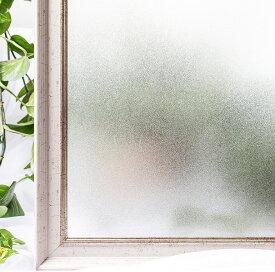 貼るだけで 磨りガラス スリガラス 擦りガラス 窓用フィルム 目隠しシート 断熱 紫外線カット すりガラス 何度も貼り直せる 粘着剤なし プライバシーガラスフィルム 44.5x200cm [スリガラス023]