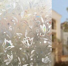貼るだけで 磨りガラス スリガラス 擦りガラス 窓辺花咲フィルム 飾り目隠しシート 光によって虹色変化 UVカット 静電力で貼る 貼ってはがせる ステンドグラス 外から見っておしゃれ(44.5 x 200cm)